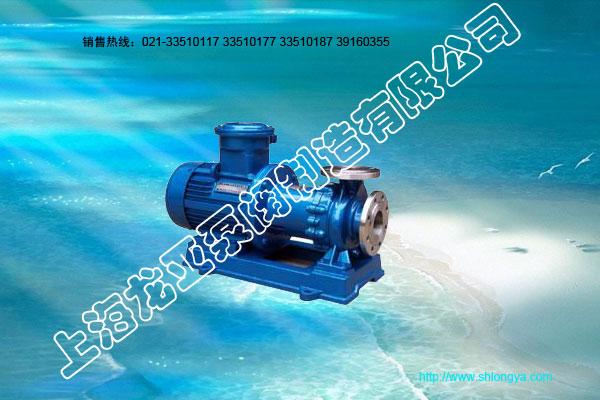 CQB-G高温磁力泵
