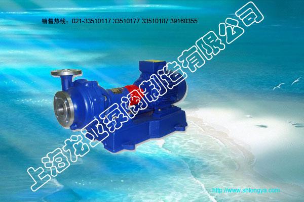 AFB系列耐腐蚀泵(海水泵)