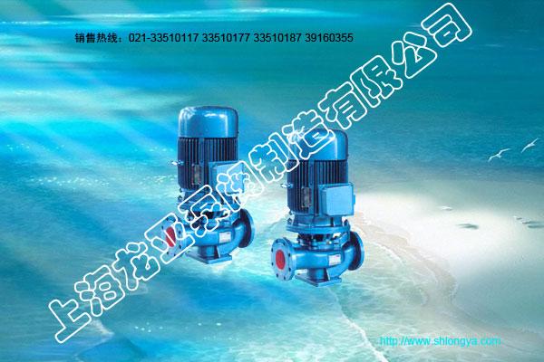 IRG系列立式单级单吸热水离心泵