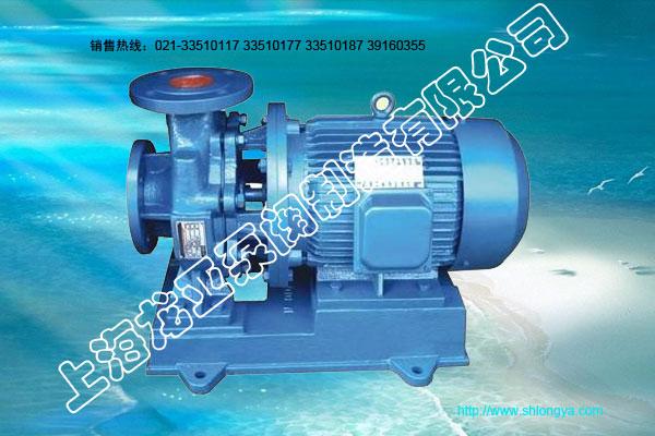 ISWH型卧式单级单吸化工离心泵