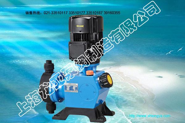 JMX型隔膜式计量泵