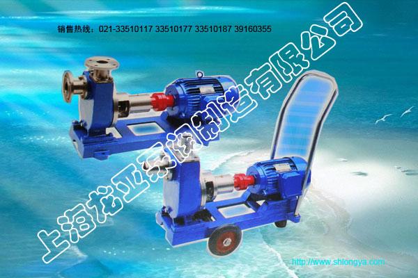 JMZ系列移动式油泵