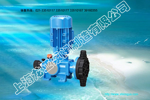 KD型隔膜式计量泵