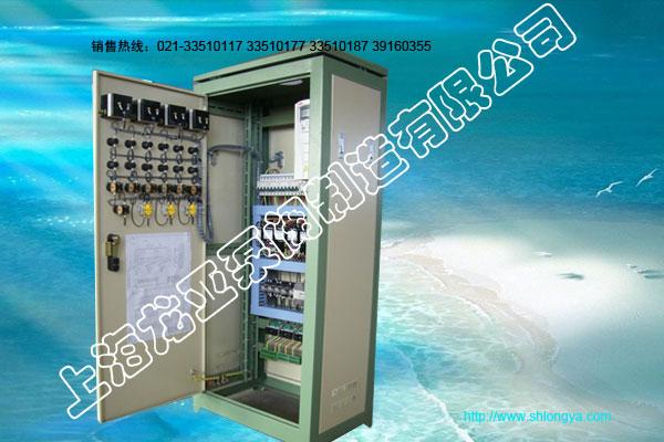 LYK变频控制柜,变频控制柜