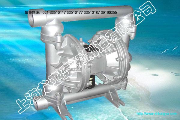 QBY3-50系列铝合金气动隔膜泵