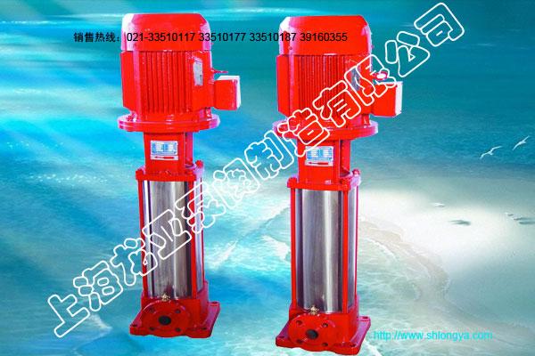 XBD-ISG型单级立式消防泵