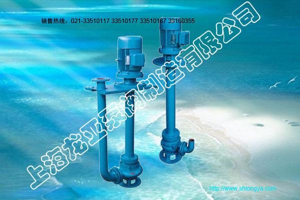 YW型潜水液下排污泵概述