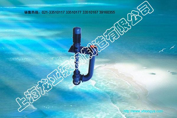 YW系列立式液下泵